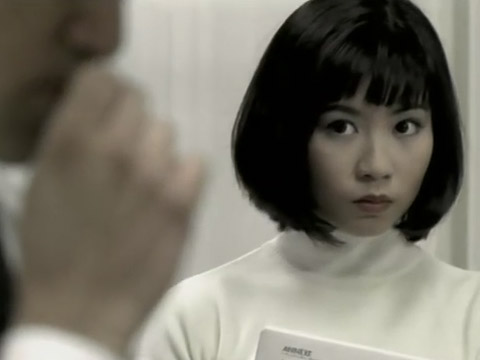 Mikado, commercial